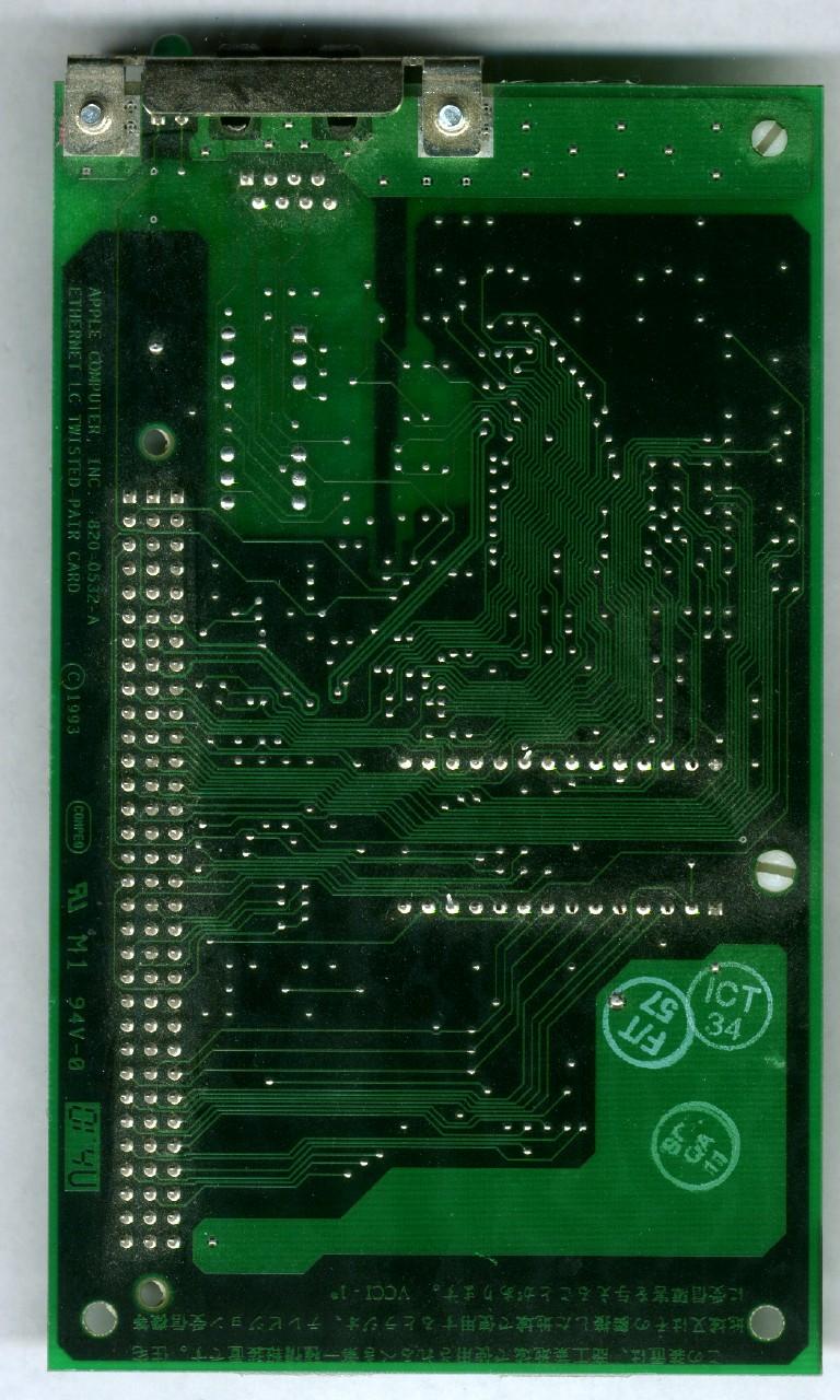 Apple LC Ethernet Back