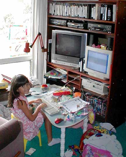 Computer Girl with IR unit