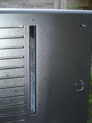 Quadra 7100b - Front Detail