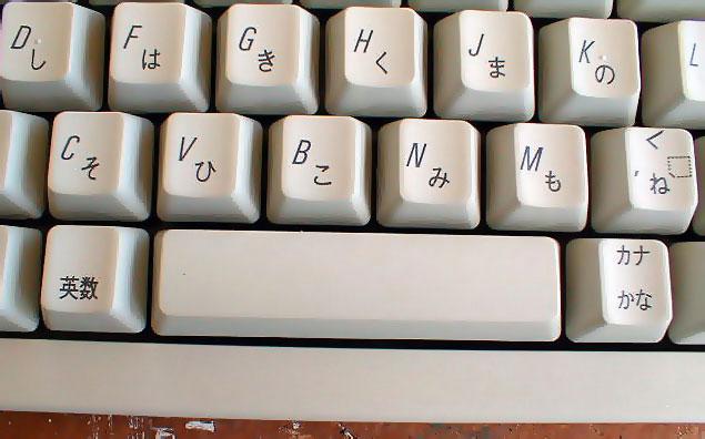Short Japanese keyboard spacebar