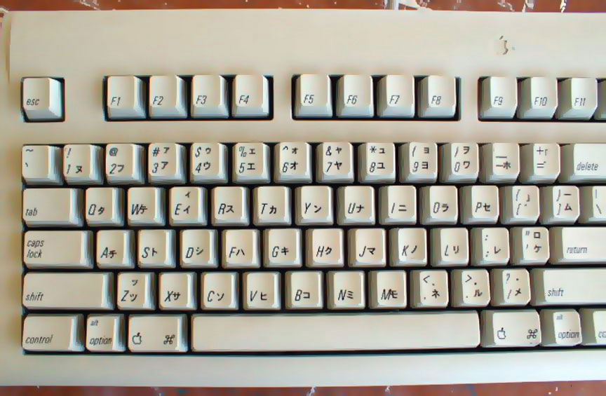 Long Japanese keyboard with Katakana