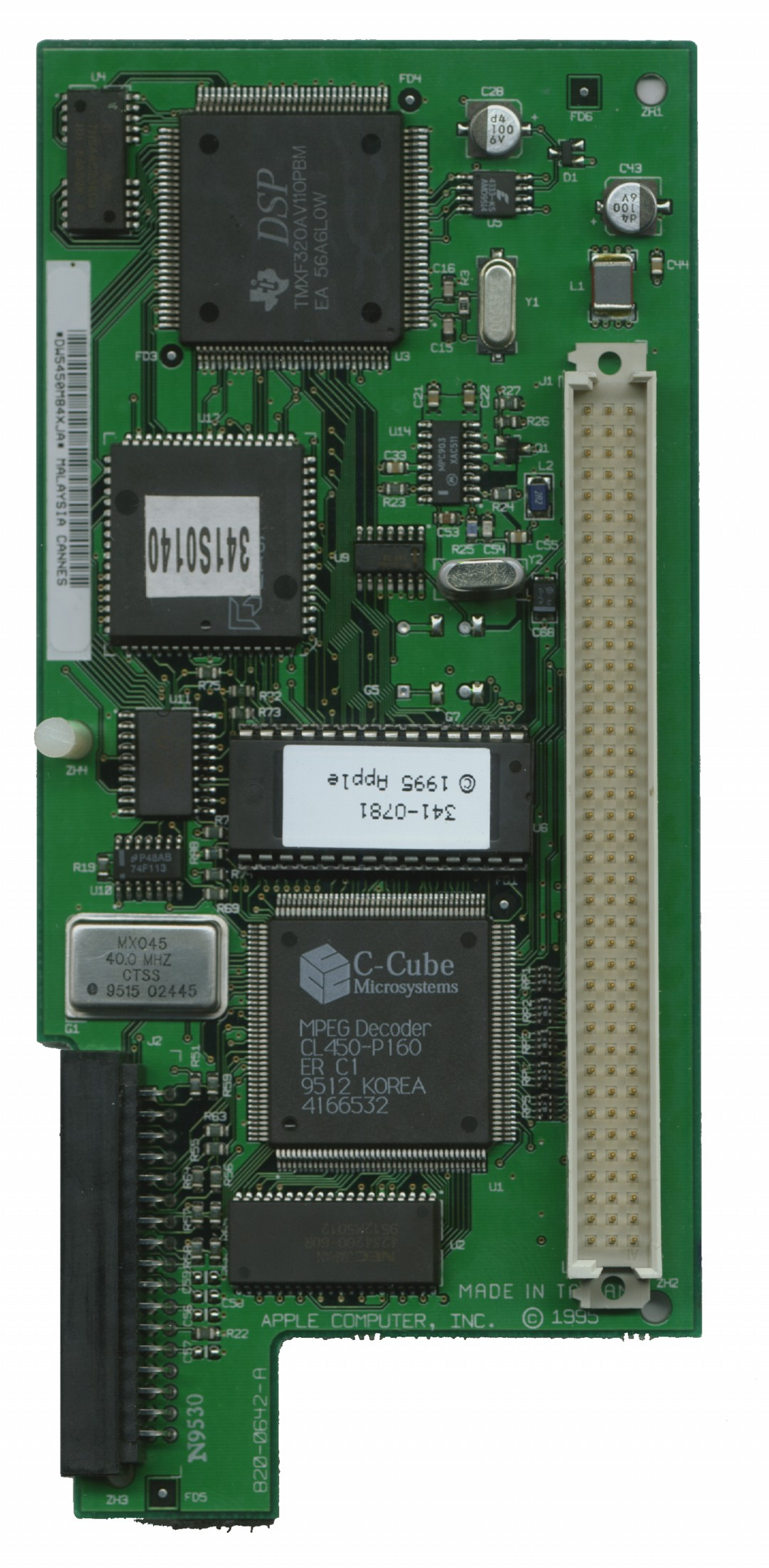 MPEG_Card_Front