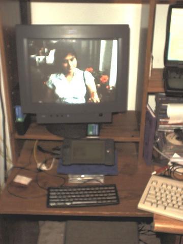 N2 (Newton 2000 Desktop?!)