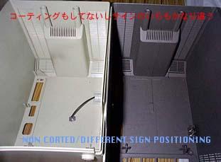 Mac 128k Prototype - inside