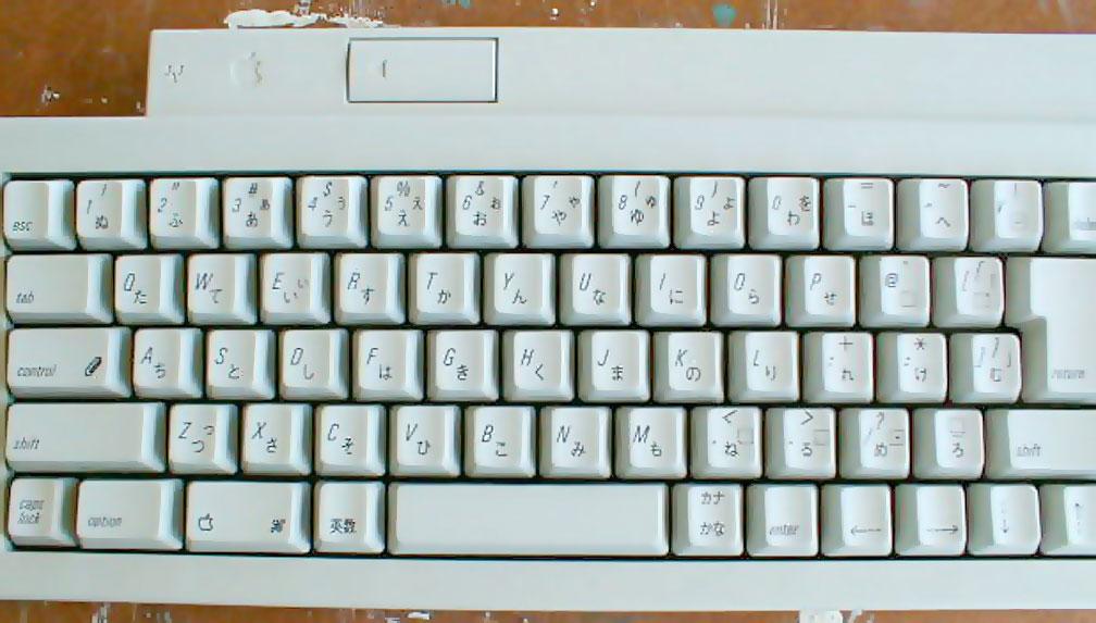 Japanese Handwriting Keyboard Online : short japanese keyboard with hiragana applefritter ~ Russianpoet.info Haus und Dekorationen