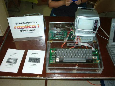 My replica 1 system