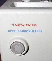 Mac 128k Prototype - foot