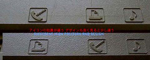 Mac 128k Prototype - ports